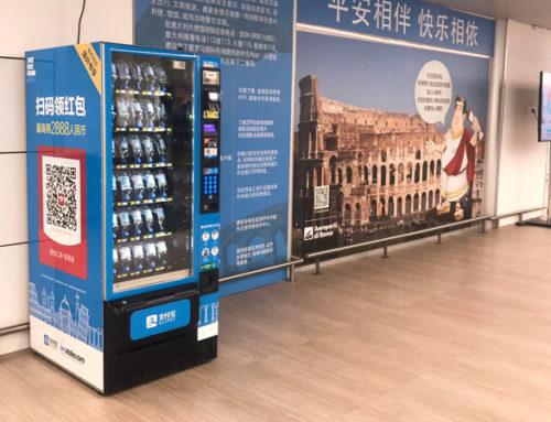 IVS Italia, Adr e Alipay  insieme per la creazione di un distributore pensato appositamente per i turisti cinesi in viaggio a Roma.