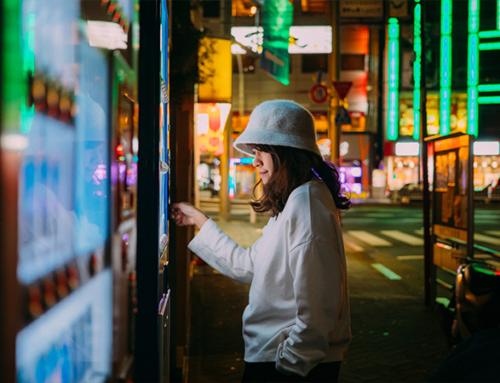Giappone: arriva il riconoscimento facciale per pagare al distributore automatico